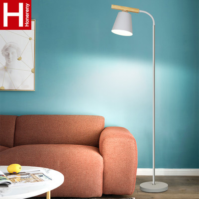 Floor lamp modern minimalist LED eye protection fishing lamp creative Nordic living room bedroom study vertical table lamp