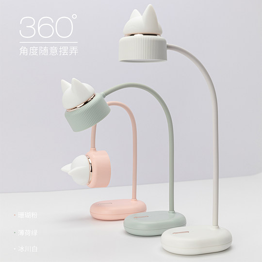 LED charging desk lamp eye protection desk student creative ins girl children's dormitory study special bedroom bedside lamp