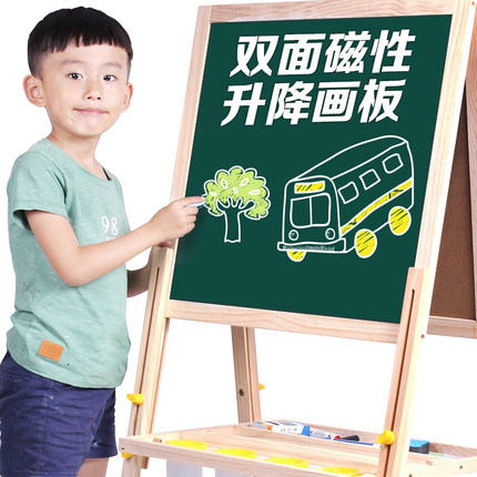儿童家用支架式黑板可升降双面画板套装券后29元包邮