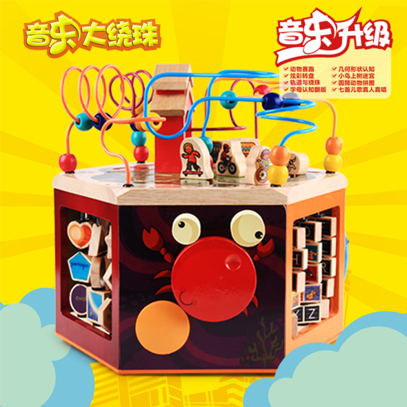 Childrens Educational Toys 1 2 Years Old Baby Boy Girl Birthday Gift Early Education One