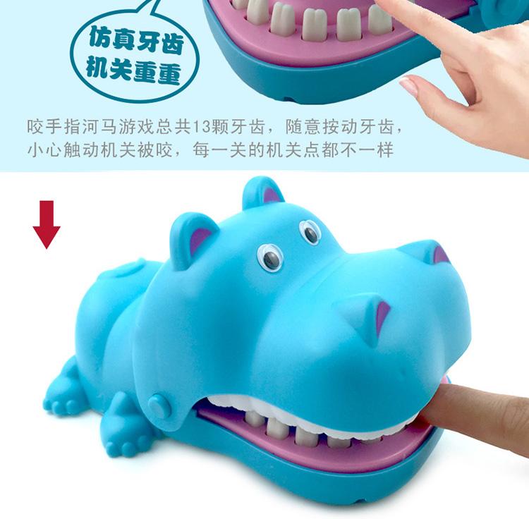 咬手指大嘴巴河馬鱷魚拔牙兒童幼兒園減壓抖音搞怪整蠱玩具 凱斯盾