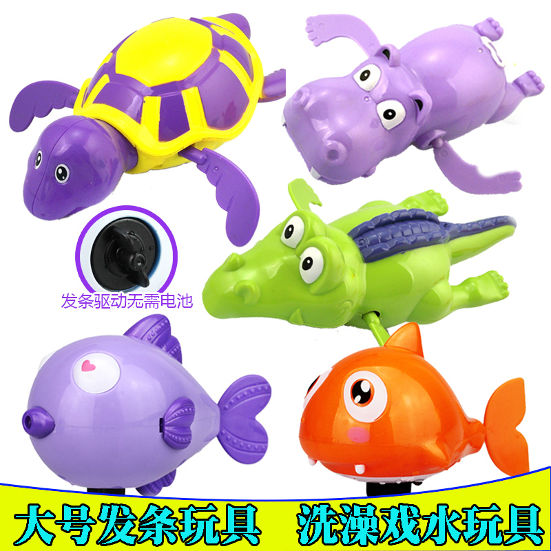 USD 5.64] Baby baby shower boy children play water toys small turtle ...