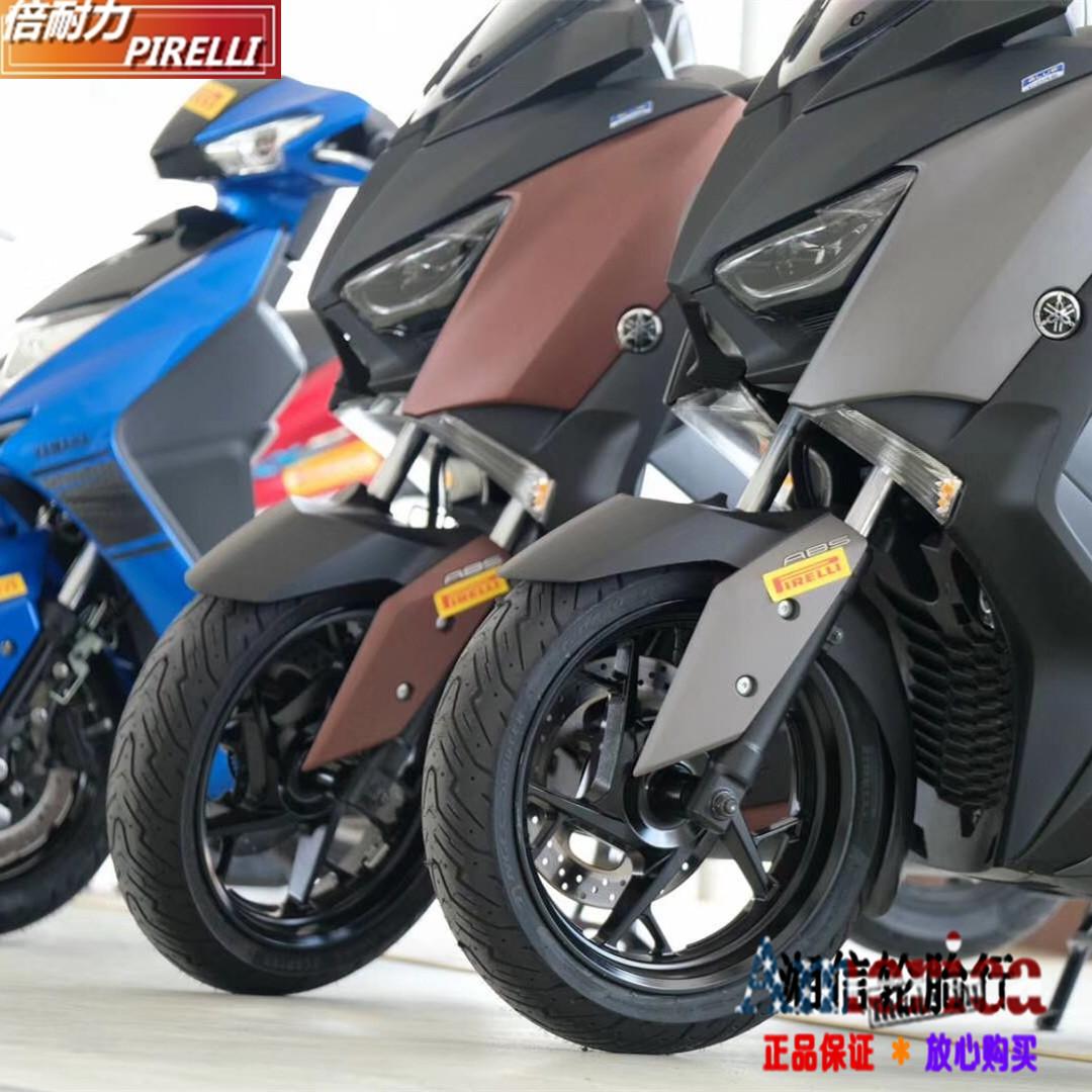 摩托車配件摩托車配件倍耐力天使摩托車輪胎90 100 120 130 140 60 70 80 90-10 12 13
