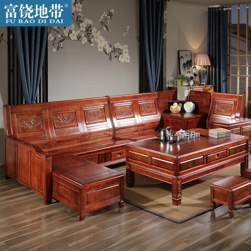 实木沙发新中式香樟木沙发客厅组合双人位沙发单人三人位木制沙发