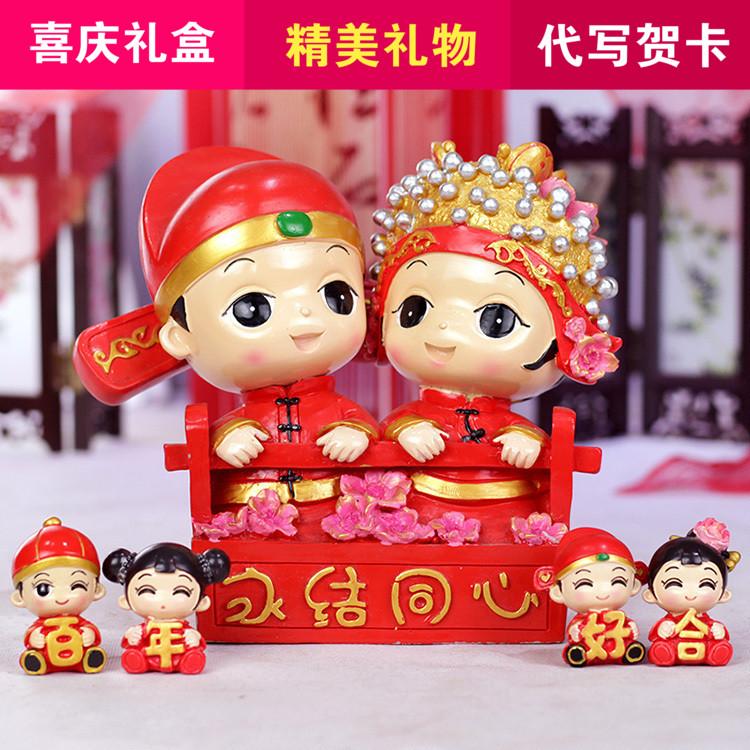 永结同心新品居家装饰品v新品树脂创意新娃娃礼物摆件婚庆包邮