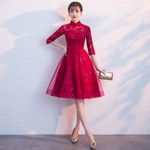 新娘敬酒服2018新款秋冬季蕾丝中长款显瘦结婚订婚小礼服女中国风