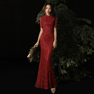 Chinese style bride toast dress cheongsam wine red lace back door long fishtail wedding temperament evening dress skirt women