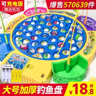 Ребенок котенок рыбалка ребенок обучения в раннем возрасте игрушка 2 установите 1-3 ребенок 4-5-6 лет электрический головоломка девушка мальчик, цена 210 руб