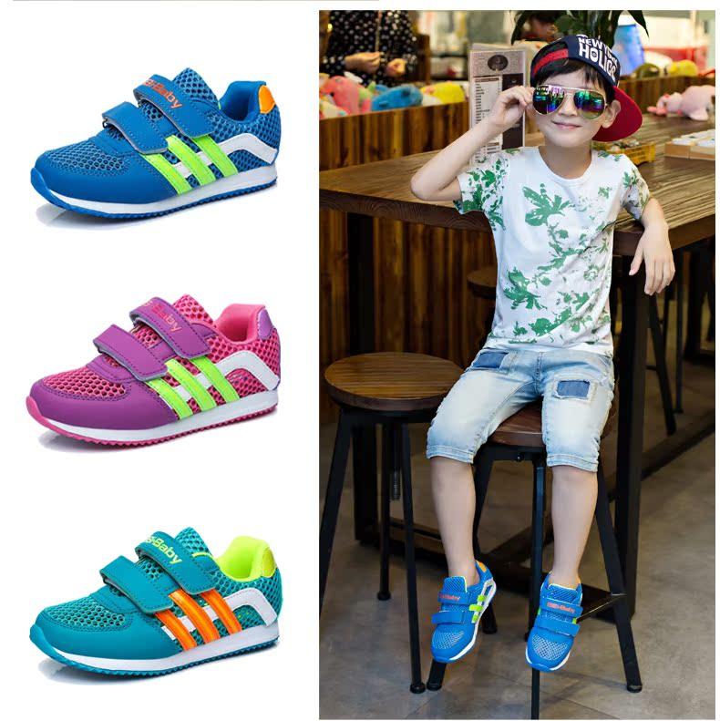 Hình ảnh nguồn hàng Giày Hàn Quốc dành cho bé trai nhiều màu giá sỉ quảng châu taobao 1688 trung quốc về TpHCM