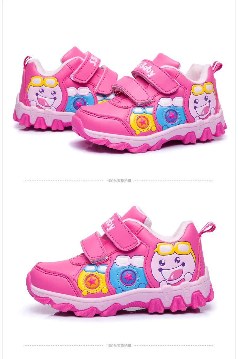 Hình ảnh nguồn hàng Giày mùa đông dành cho trẻ em giá sỉ quảng châu taobao 1688 trung quốc về TpHCM
