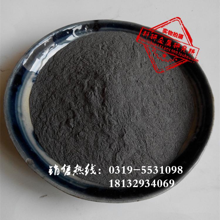 高纯铁粉球形纳米还原铁粉铁粉羰基v铁粉铁粉铁基合金粉末