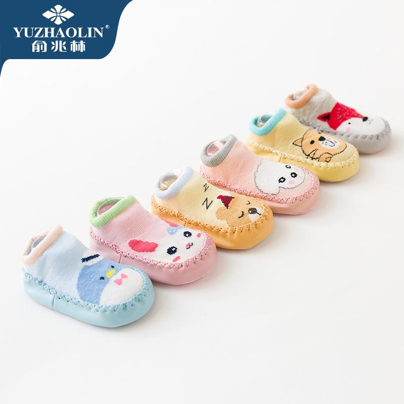 10月10日最新优惠【俞兆林】纯棉防滑婴儿加厚学步鞋