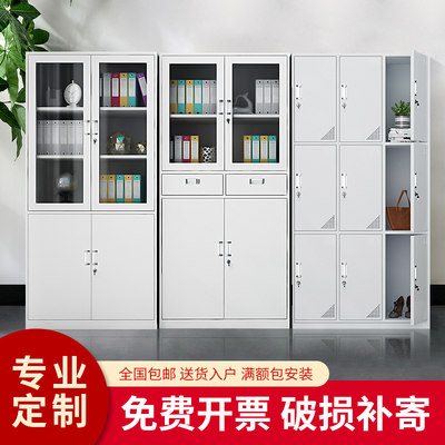 Iron File Cabinet Office Archive Information Financial Voucher Dimoat storage iron cabinet storage with lock shop cabinet