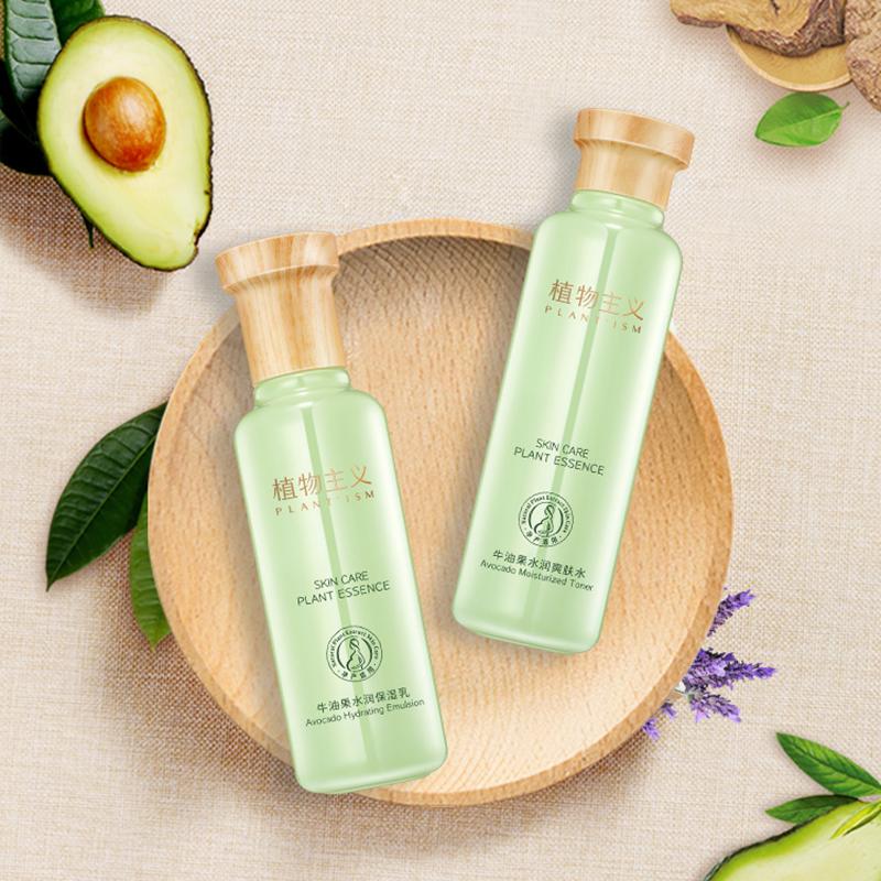 植物主义孕妇专用护肤化妆品套装孕产妇哺乳期补水孕期水乳用保湿