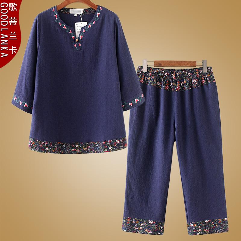 胖妹妹夏装新款时尚洋气套装宽松七分袖棉麻上衣七分阔脚裤两件套