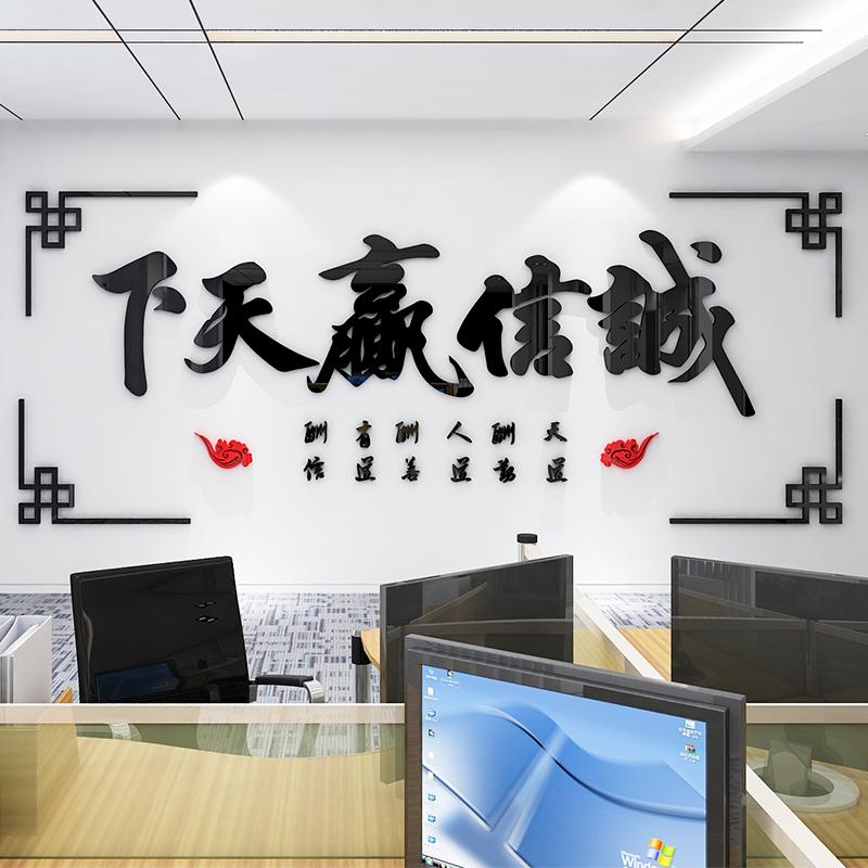 Наклейка на стену Yi Bao Zhai cx23 3d