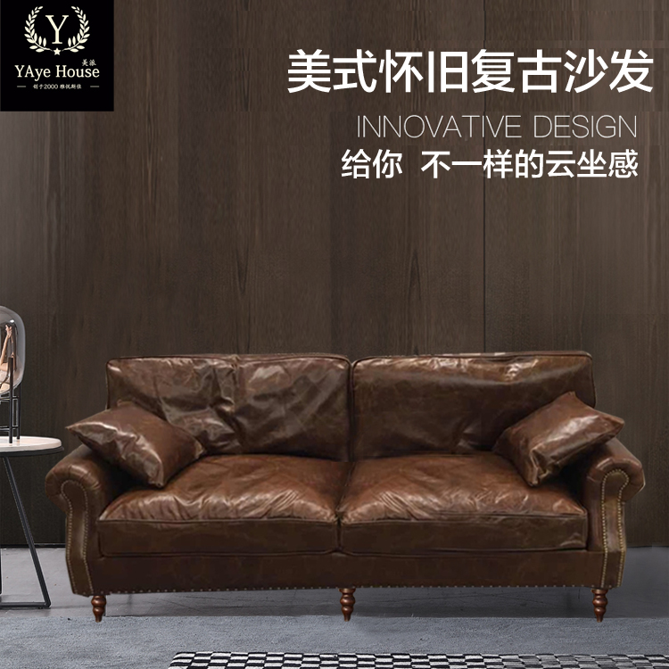American country retro oil wax leather sofa LOFT feather and down industry  to do the old sofa single double triple