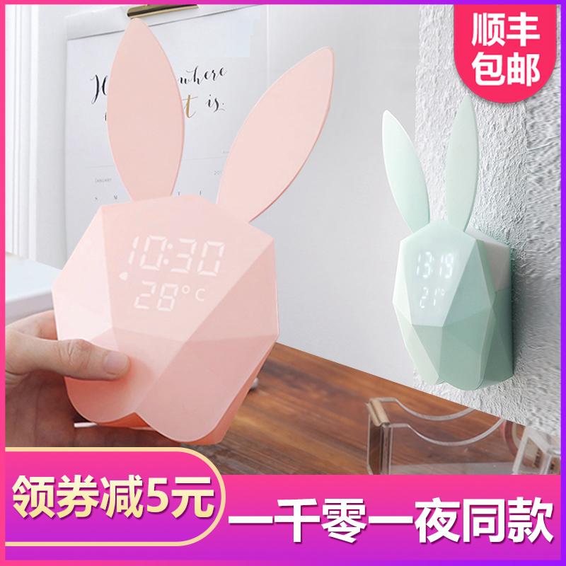 Студенческий прикроватный микрофон кролик Голос-активированный электронный немой умный будильник творческий многофункциональный милый мультфильм детские женщина
