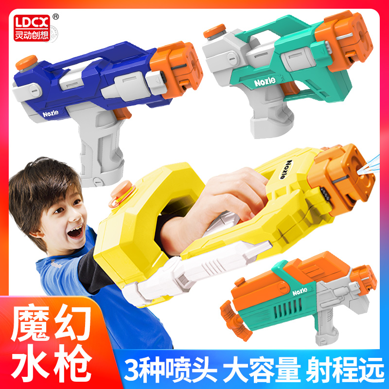 Smart create want to bared water grab magic water gun high-pressure pull-type boy girl fight water fight children's toys
