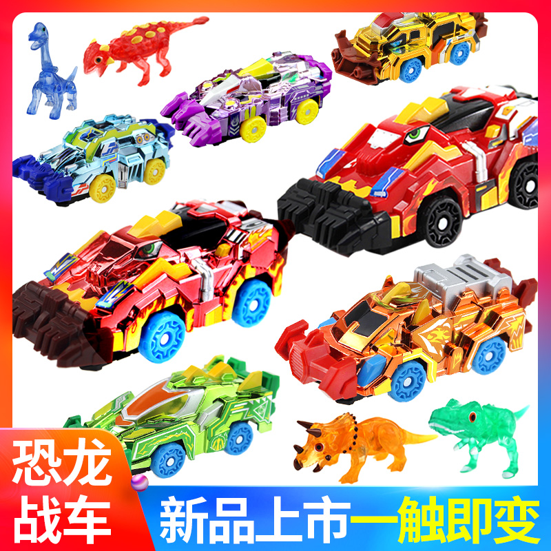 Upgrade version of the heart strange new burst Dragon Tyrannosaurus chariot Toy Boy T-Rex burst dinosaur deformation Dragon car racing