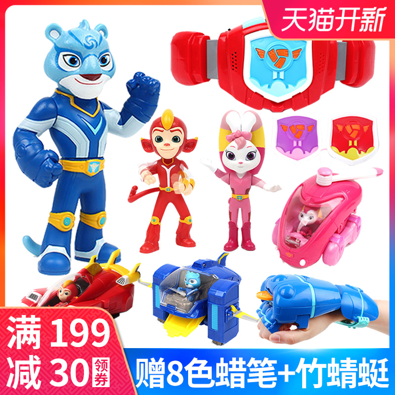 Cosmic Guard Toy deformation car full set of storm Power Lightning Rainbow Boy Doll Weapon Set