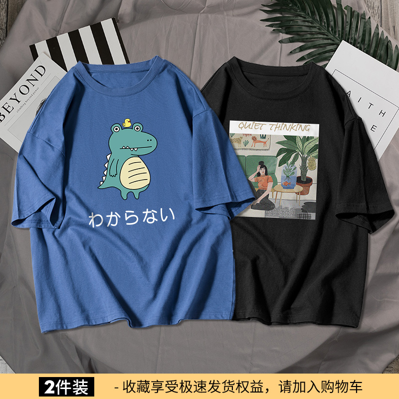 [pure Cotton-2 Pieces] Haze Blue / Dinosaur Duck-black / Thinking