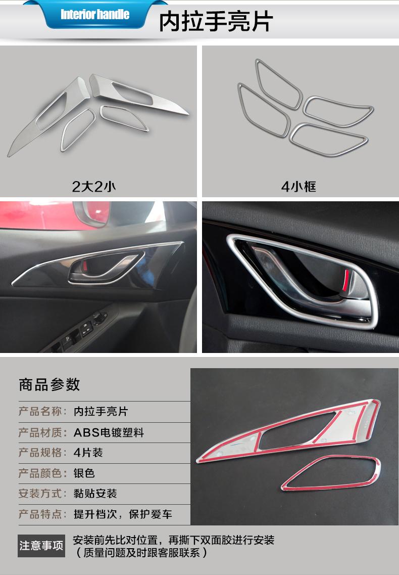 Bộ full nội thất màu bạc xe Mazda 3 2014-2016 - ảnh 5