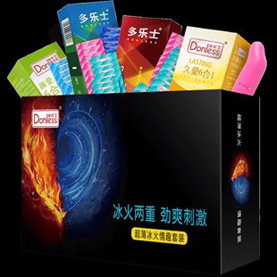 【送礼品】多乐士超薄避孕套68片