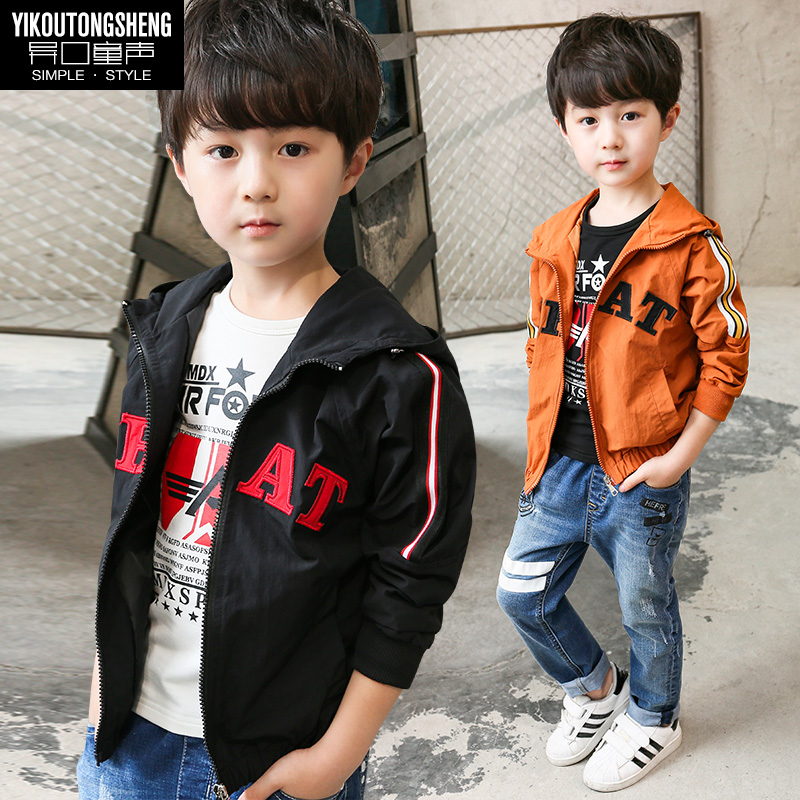 235db6e1d0d0 Children s clothing boys autumn 2017 new coat 5-year-old boy spring coat 6.  Zoom · lightbox moreview · lightbox moreview · lightbox moreview ...