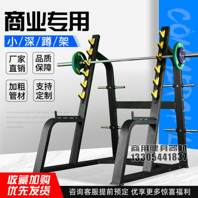 Small deep squad commercial gym special equipment full set of large professional half-frame leg weightlifting sports equipment