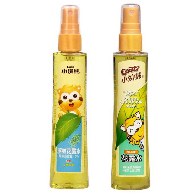 小浣熊驱蚊花露水儿童宝宝止痒清凉去痱子瓶装喷雾液户外便携正品