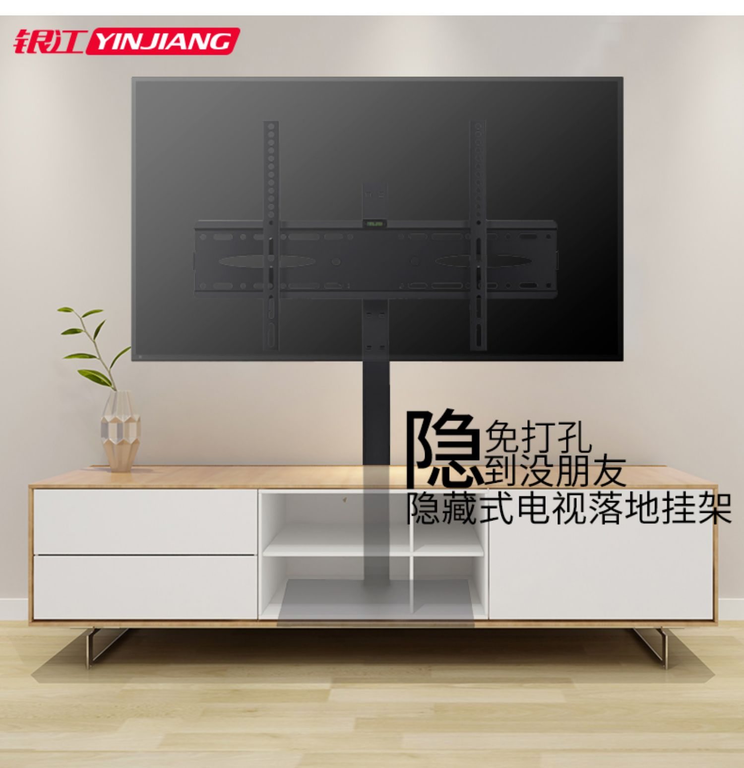 通用液晶电视机挂架子落地式支架底座移动免打孔显示器隐形万能商品详情图