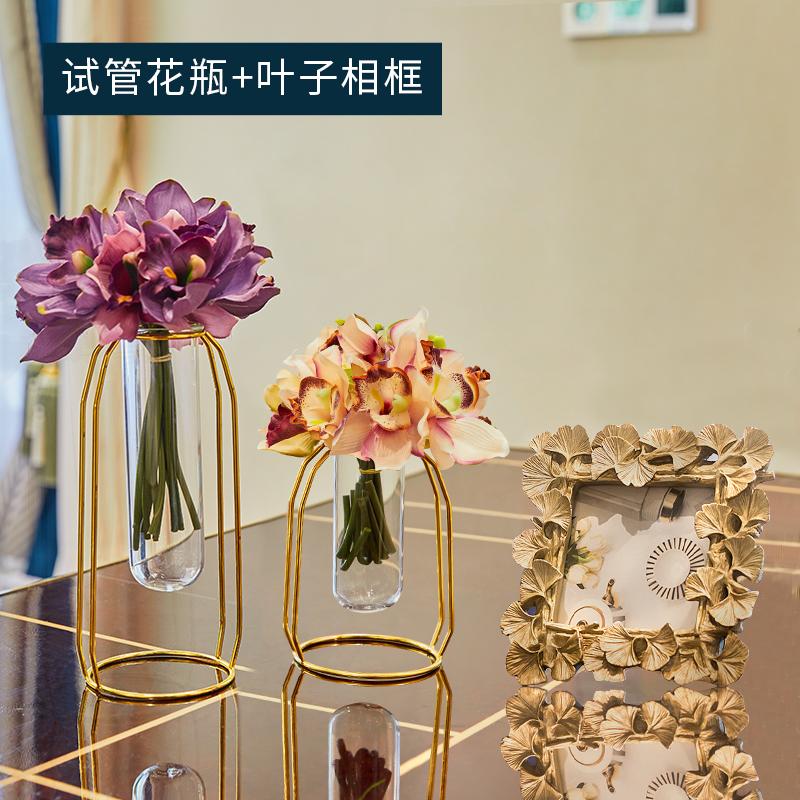 Golden test tube flower vase two-piece set [high section + short section] send floral set + ginkgo leaf frame
