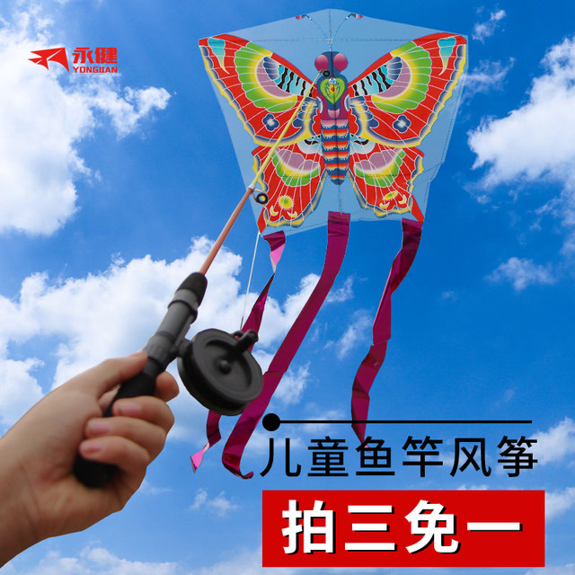 Parent-child light and easy to operate! Dynamic fishing rod holding kite in hand, children's outdoor sports cartoon toys, plastic retractable