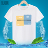 Men's short-sleeved t-shirt new round neck loose clothes summer Korean version of the trend of cotton large size summer men's clothing men's clothing