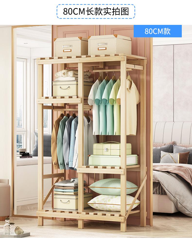实木简易衣柜储物柜子家用现代简约小户型卧室衣柜经济型出租房用详细照片