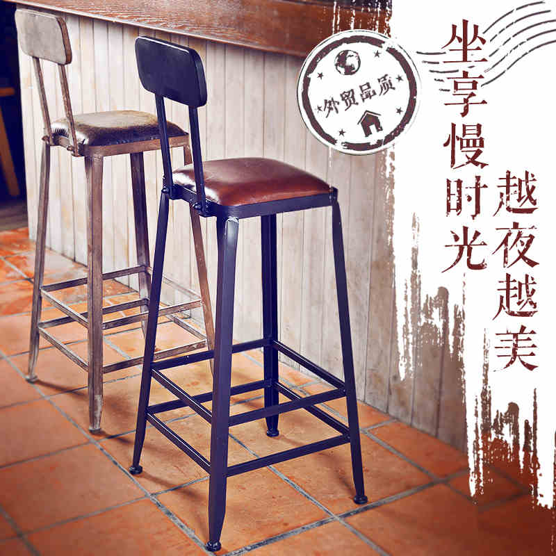 Starbucks Bar Stools Solid Wood European Wrought Iron Bar Stool Bar Stool  Modern Minimalist Chair High Stool Bar Stool
