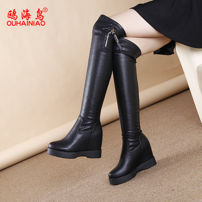 2020 autumn and winter new internally increased elasticity over-the-knee boots women's flat-bottom sexy all-match thin and velvet long boots