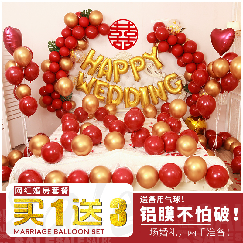 Wedding layout decorated background wall wedding room balloon dress gem red balloon wedding supplies creative romantic bedroom