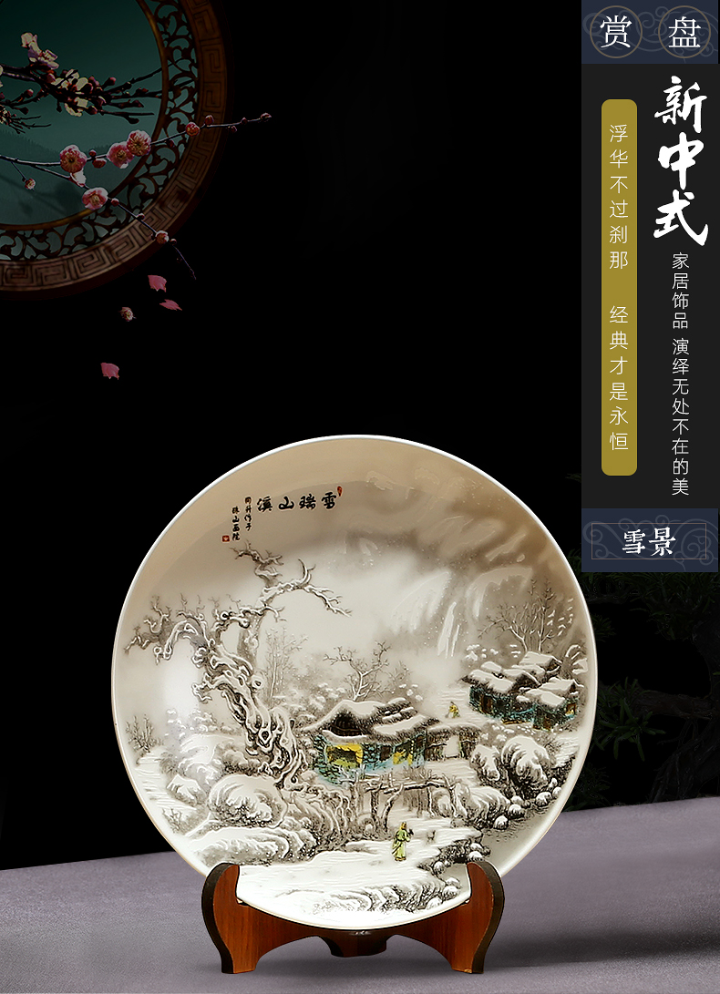 Jingdezhen ceramic furnishing articles porcelain plate classical creative hang dish plate modern household act the role ofing is tasted landscape painting decorative plate