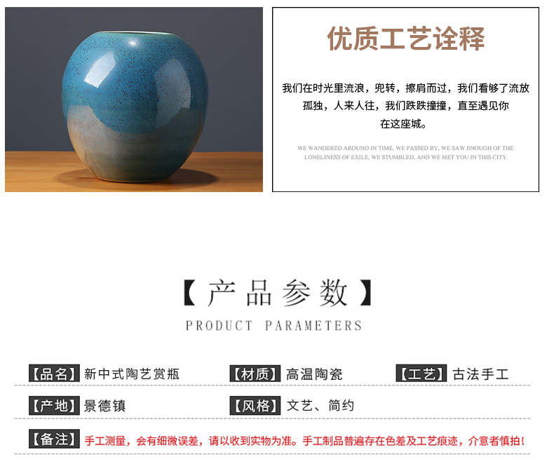 Jingdezhen ceramics ball vase modern home sitting room porch decoration dry flower arranging flowers adornment furnishing articles