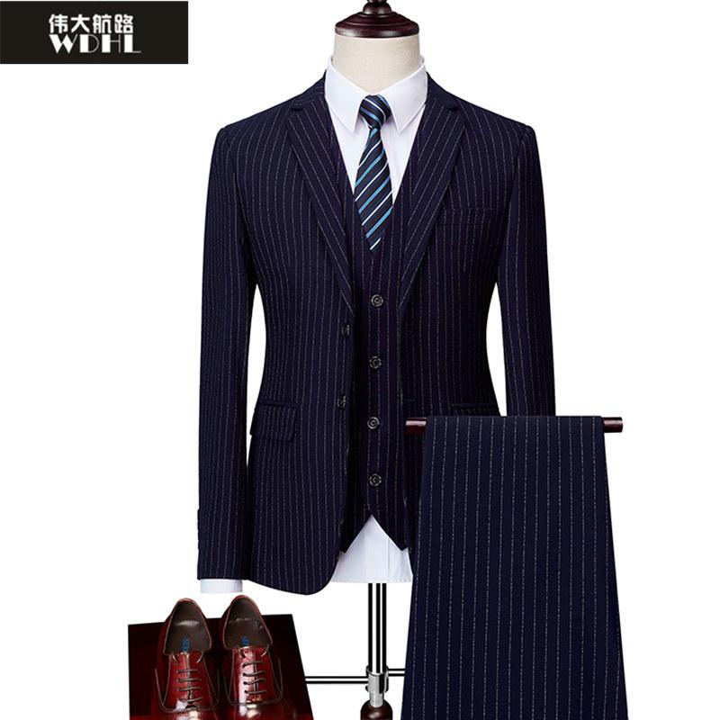 条纹套装工作男士件套三西装加肥加大码外套商务西服休闲胖子正装