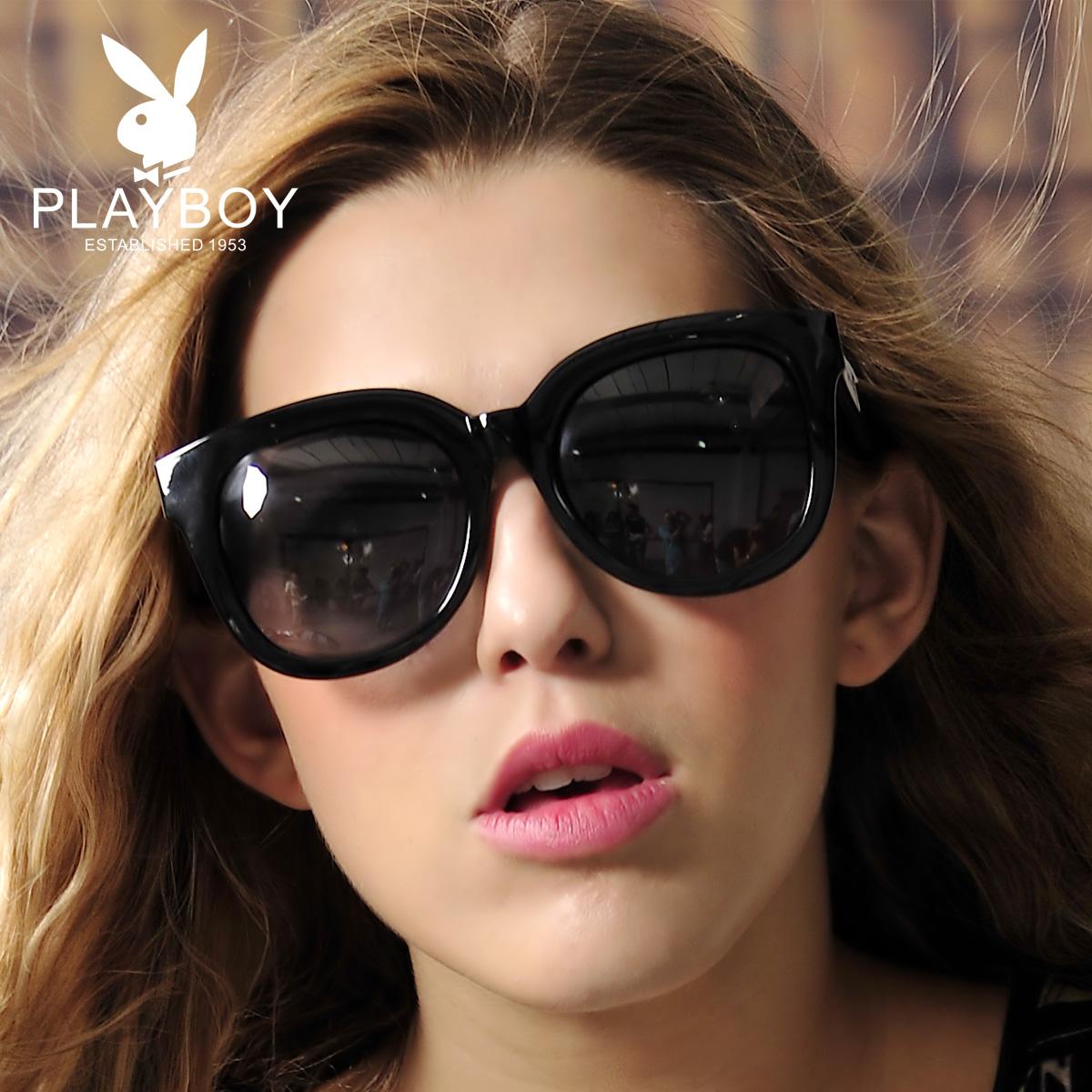 e171a0ce27865 Playboy sunglasses retro polarized sunglasses female big box tide glasses  round face driver mirror PB23035