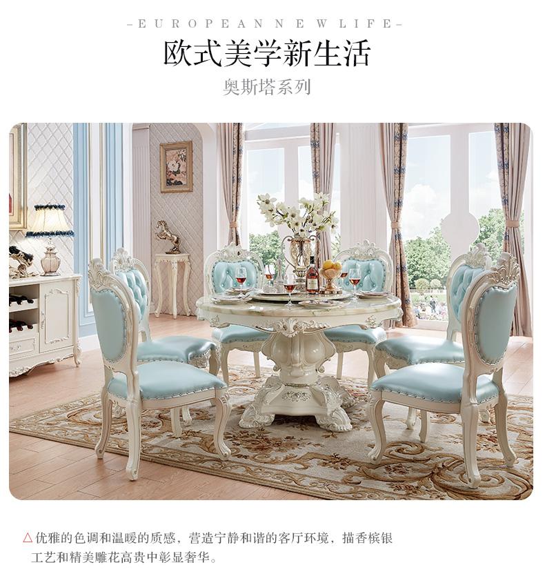 1860餐桌红森_03.jpg