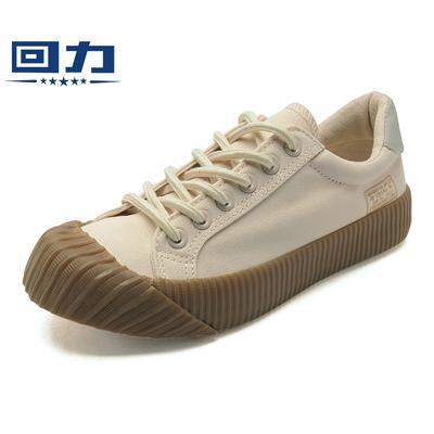 回力帆布鞋男鞋秋季潮鞋复古休闲饼干鞋情侣款米色低帮板鞋