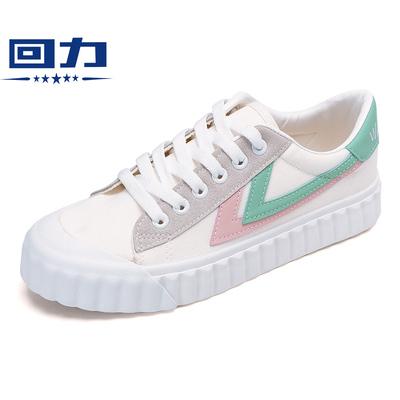 回力女鞋帆布鞋饼干鞋2020夏季新款潮彩色饼干底板鞋休闲低帮板鞋