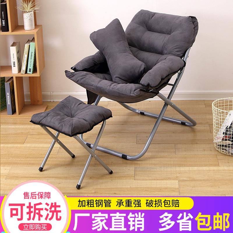 家用宿舍靠背椅寝室卧室学生椅躺椅沙发椅子v家用折叠椅电脑懒人