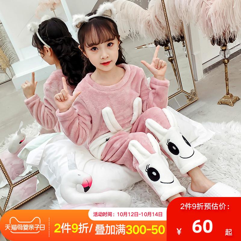 儿童睡衣秋冬季法兰绒女童珊瑚绒套装宝宝小孩大童女孩公主家居服