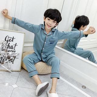 Boys children's pajamas spring and autumn cotton suit long-sleeved thin section printing autumn and winter boys older children's cotton home service