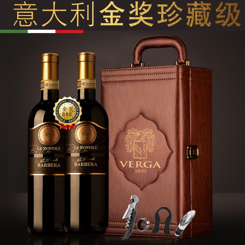 意大利进口,DOCG级:750mlx2支 LEROVOLE 巴贝拉干红葡萄酒礼盒装